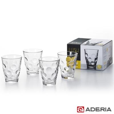 ADERIA 日本進口玻璃酒杯四件套組315ml(圓點款)