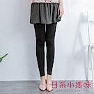 日系小媽咪孕婦裝-孕婦褲~假二件配色傘裙內搭褲 (共二色)