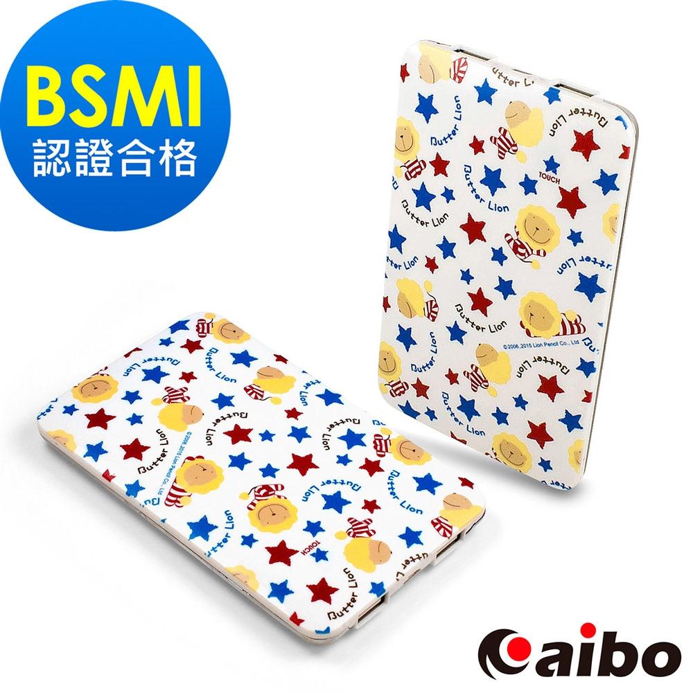 奶油獅 MV72K 大容量行動電源 12000 Plus(日本ATL電芯) product image 1
