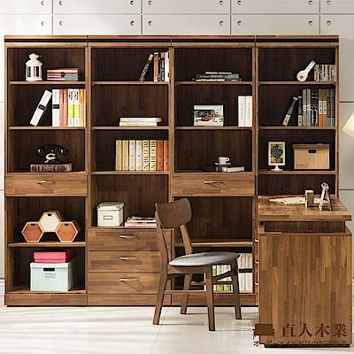 日本直人木業-BRAC層木二個3抽二個1抽書櫃加調整書桌(160x240x192cm)