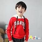 Azio Kids 童裝-上衣 不倒絨字母絨毛連帽上衣(紅)