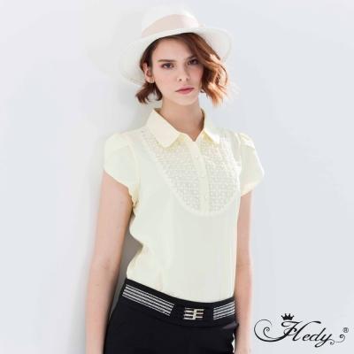 Hedy-珍珠緹花領口花苞短袖襯衫-共二色