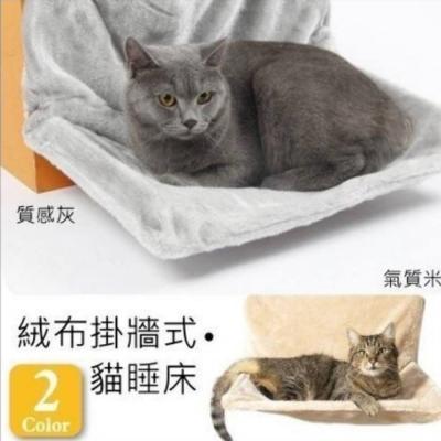 寵喵樂 絨布掛牆式貓睡床/貓吊床《深灰》