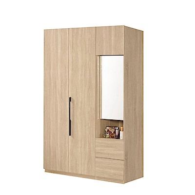 品家居 莉斯4尺橡木紋三門二抽衣櫃組合-120.5x58x197cm免組