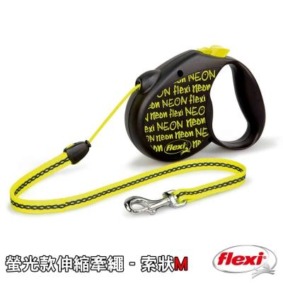 【Flexi】飛萊希 螢光系列 伸縮牽繩 索狀M號 - 5M 螢光色