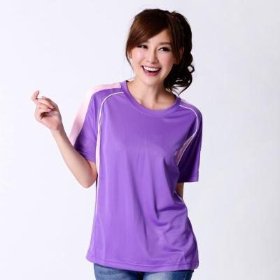 【遊遍天下】中性款MIT嚴選配色吸濕排汗機能圓領衫S079紫色