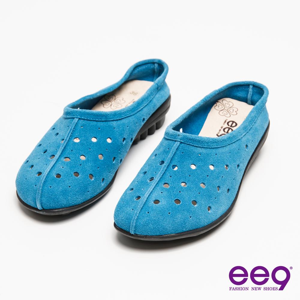 ee9 浪漫邂逅~隨性低調優雅舒適透氣平底拖鞋*水藍色