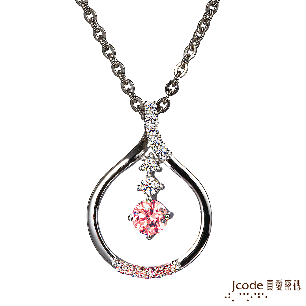 J'code真愛密碼銀飾-夢中情人 純銀墜+鋼鍊