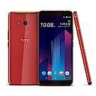 HTC U11+ (4G/64G) 6吋八核心智慧旗艦機-豔陽紅