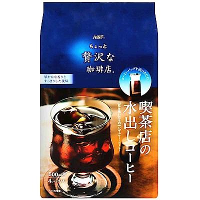 AGF Maxim喫茶店冰滴咖啡(35gx4入)