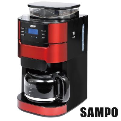 聲寶自動研磨咖啡機(HM-L17101GL)