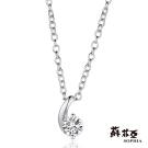 蘇菲亞SOPHIA 鑽鍊 - 小寶貝0.15克拉鑽石項鍊