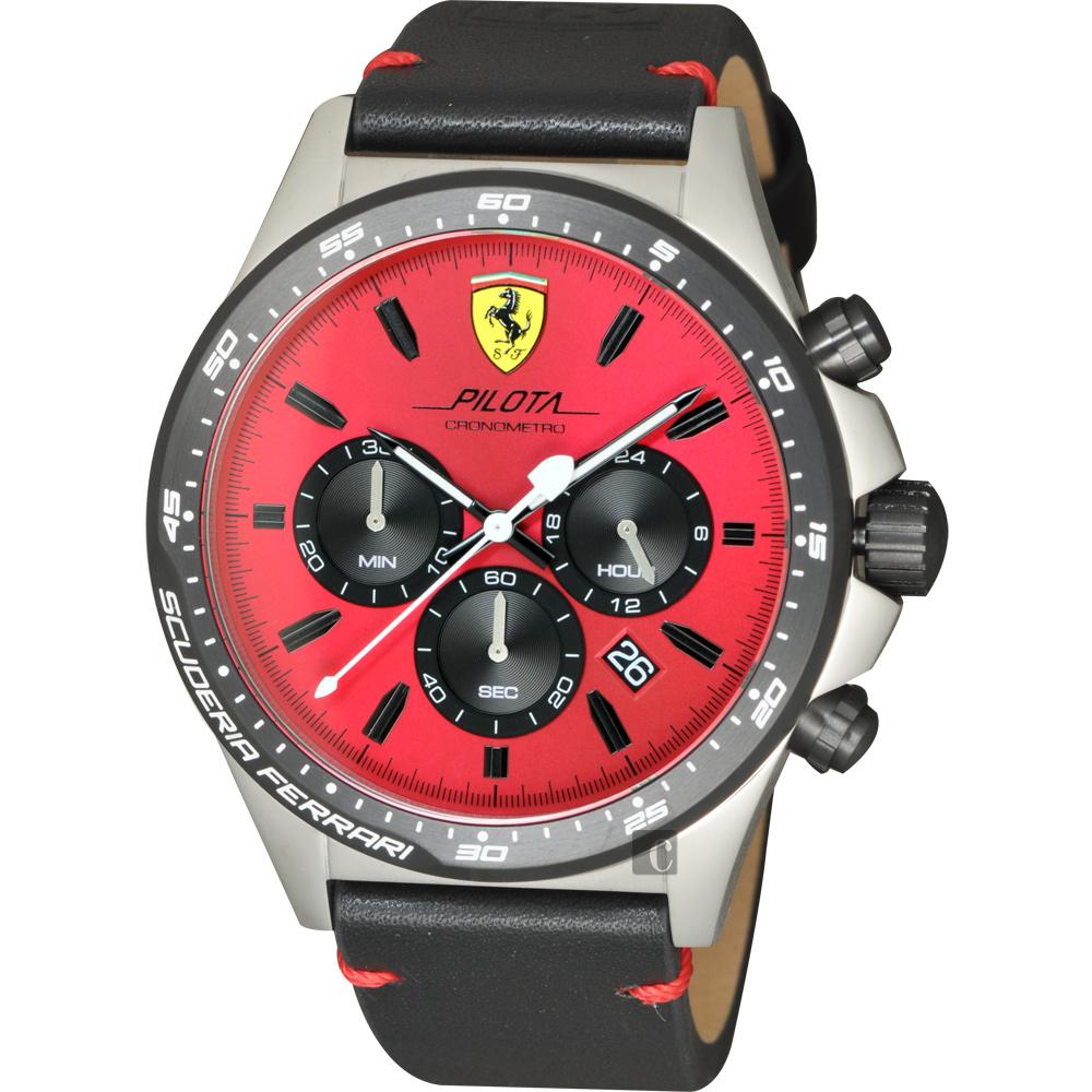 Scuderia Ferrari Pilota 終極賽車計時腕錶-紅x黑/46mm