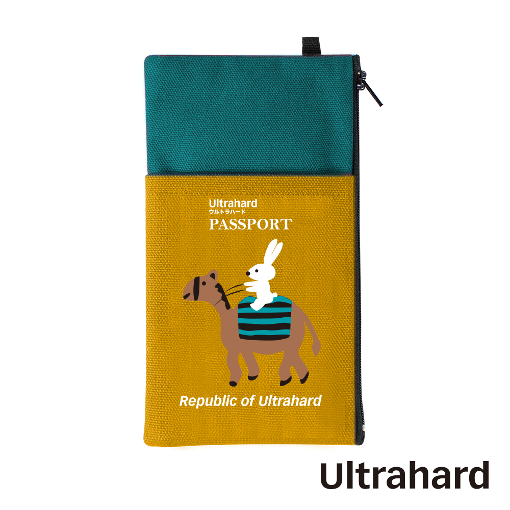 Ultrahard 月見兔手機袋-騎駱駝(黃綠)