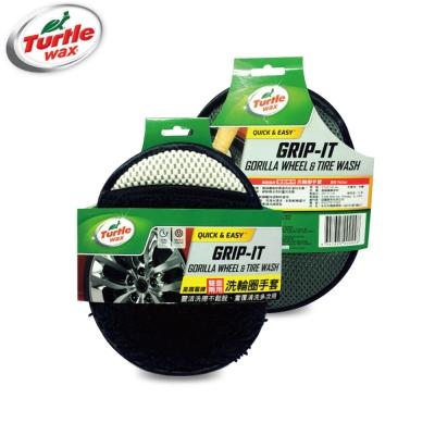 美國龜牌《Turtle Wax》雙面兩用洗輪圈手套 TW244