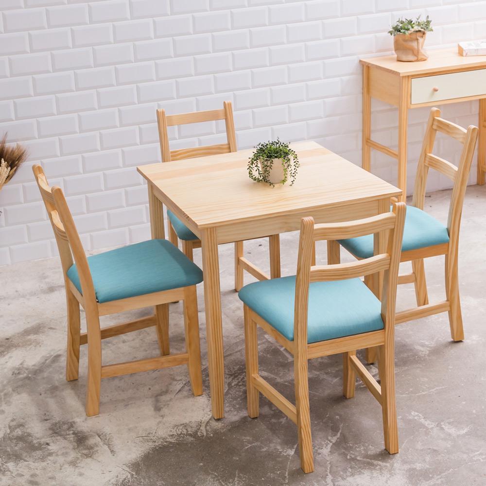 CiS自然行實木家具- 北歐實木餐桌椅組一桌四椅 74*74公分/原木+湖水藍椅墊
