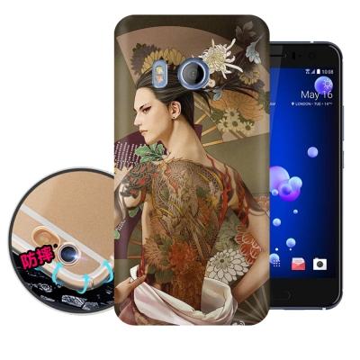 張小白授權 HTC U11 5.5吋 古典奇幻插畫 滿版空壓保護殼(菊)