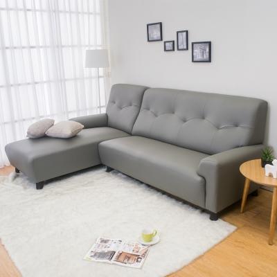 Boden-莫里斯灰色L型皮沙發(左右型可選)