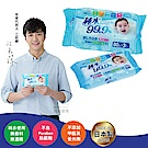 Weicker-純水99.9%日本製濕紙巾-80抽x3包/組