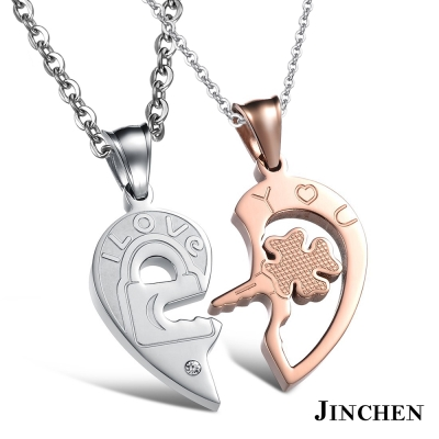 JINCHEN 愛你 情侶項鍊
