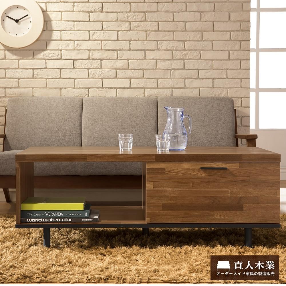 日本直人木業傢俱-工業生活120CM大茶几(120x60x46cm)免組