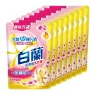 白蘭 含熊寶貝馨香精華洗衣精補充包 超值8件組