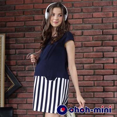 ohoh-mini-孕婦裝-活力靚型下擺條紋孕婦洋裝-2色