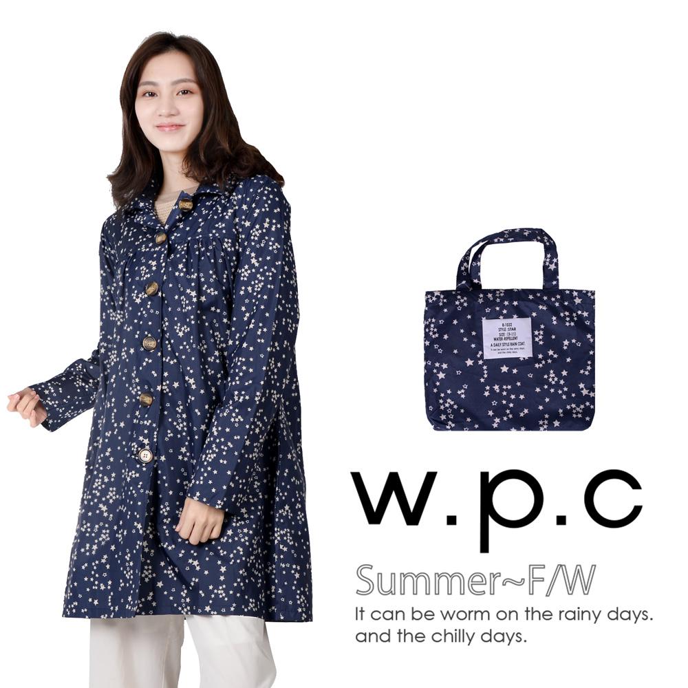 w.p.c. 星星釦子款。時尚雨衣/風衣(R1032)_深藍色