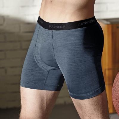 DAYNEER-時尚貼身素面長管四角褲(鐵石灰)