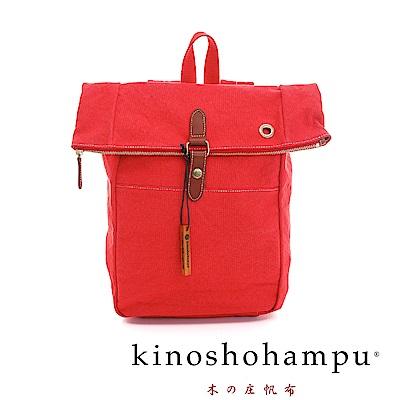 kinoshohampu Weekend系列輕型皮帶扣設計後背包 紅