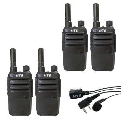 MTS 迷你型雙胞胎無線電(4入裝) MTS2Rx2