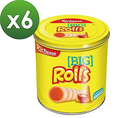 麗芝士 Rolls起司蛋捲威化(330gx6盒)