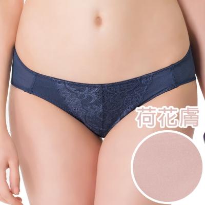 思薇爾 香蔓系列M-XL蕾絲低腰三角內褲-荷花膚