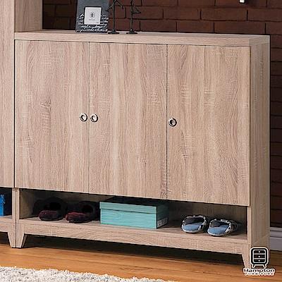 漢妮Hampton弗洛系列4尺高鞋櫃-120x32x108cm