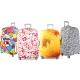 色彩繽紛24吋行李箱防污保護套一個(22-25吋行李箱適用) product thumbnail 1