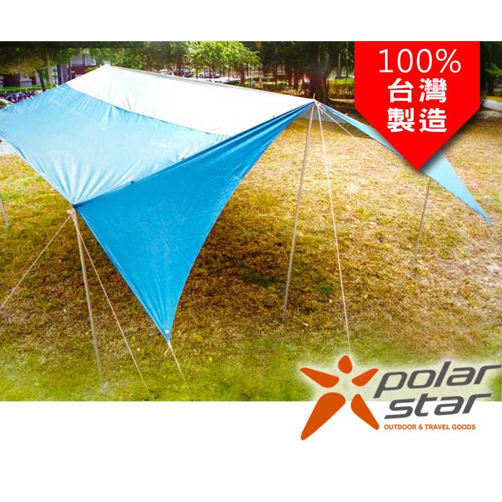PolarStar 方型變形天幕專業套裝組 『藍』P15709