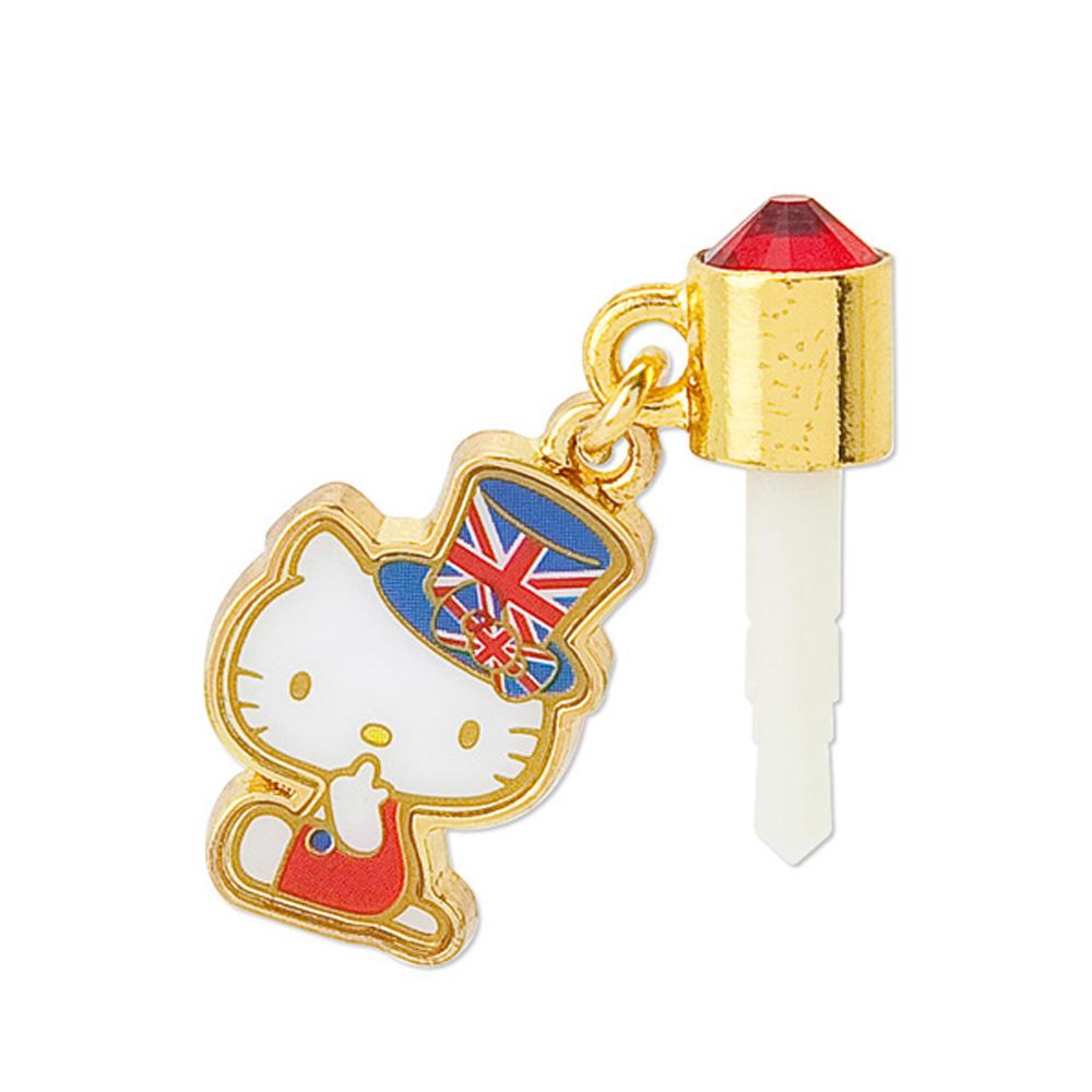 Sanrio KITTY英國倫敦系列耳機孔栓
