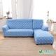 格藍傢飾 新潮流L型彈性沙發套二件式-右-蘇打藍 product thumbnail 1