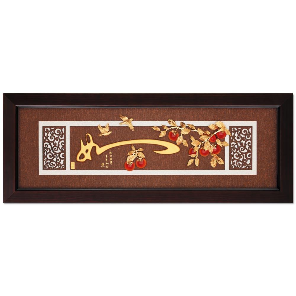 鹿港窯-立體金箔畫-如意(框畫系列38x102cm)