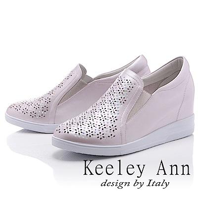 Keeley Ann休閒假期~水鑽簍空花朵全真皮內增高休閒鞋(粉紅色)
