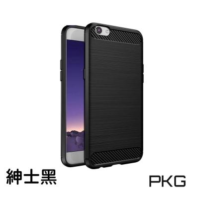 PKG  OPPO R9S抗震防摔手機殼-碳纖維紋系列-紳士黑