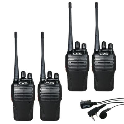 CVS 專業無線對講機(4入裝) CVSC16x2