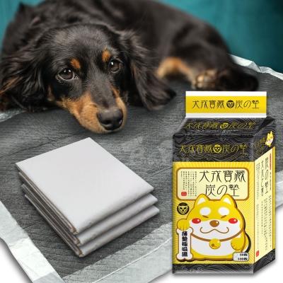 【犬戎寶藏】活性碳尿墊1包、45x60cm-50片/包