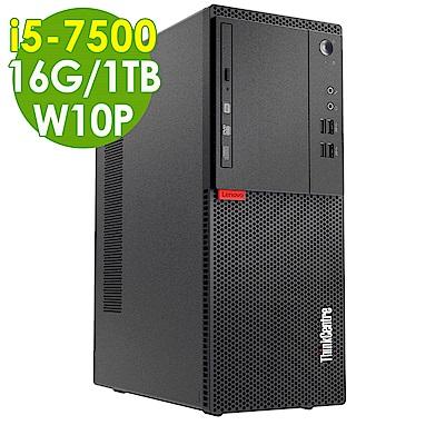 Lenovo M710T i5-7500/16G/1TB/W10P