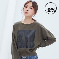 【2%】 JELLYFISH圓領上衣-綠