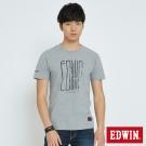 EDWIN 數位雜訊LOGOT恤-男-灰色