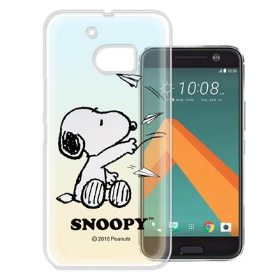 史努比 SNOOPY HTC 10 / M10 漸層彩繪軟式手機殼(紙飛機)