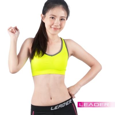 Leader 女性專用 機能壓縮可拆胸墊運動背心 螢光黃