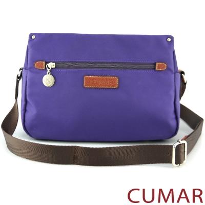 CUMAR 輕量防潑水尼龍三隔層斜背小包-紫