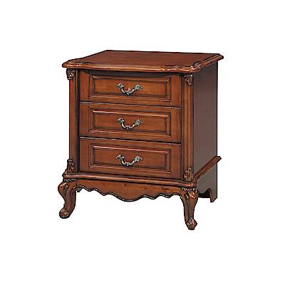 品家居 貝莎2.1尺胡桃木紋實木三斗櫃-64x44x72cm免組